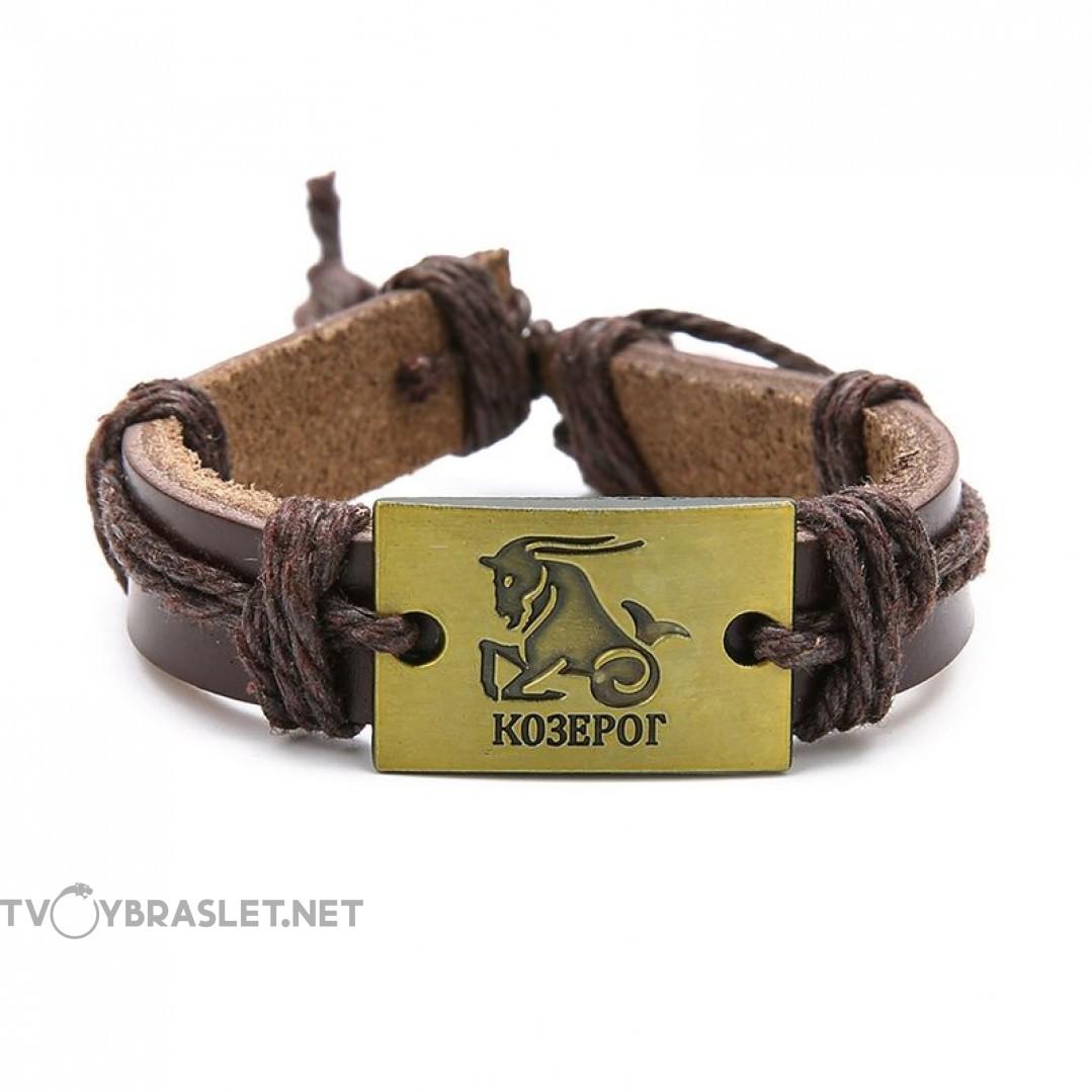 Браслет кожаный со знаком зодиака коричневый LTH007