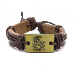 Браслет кожаный со знаком зодиака в ассортименте коричневый LTH007
