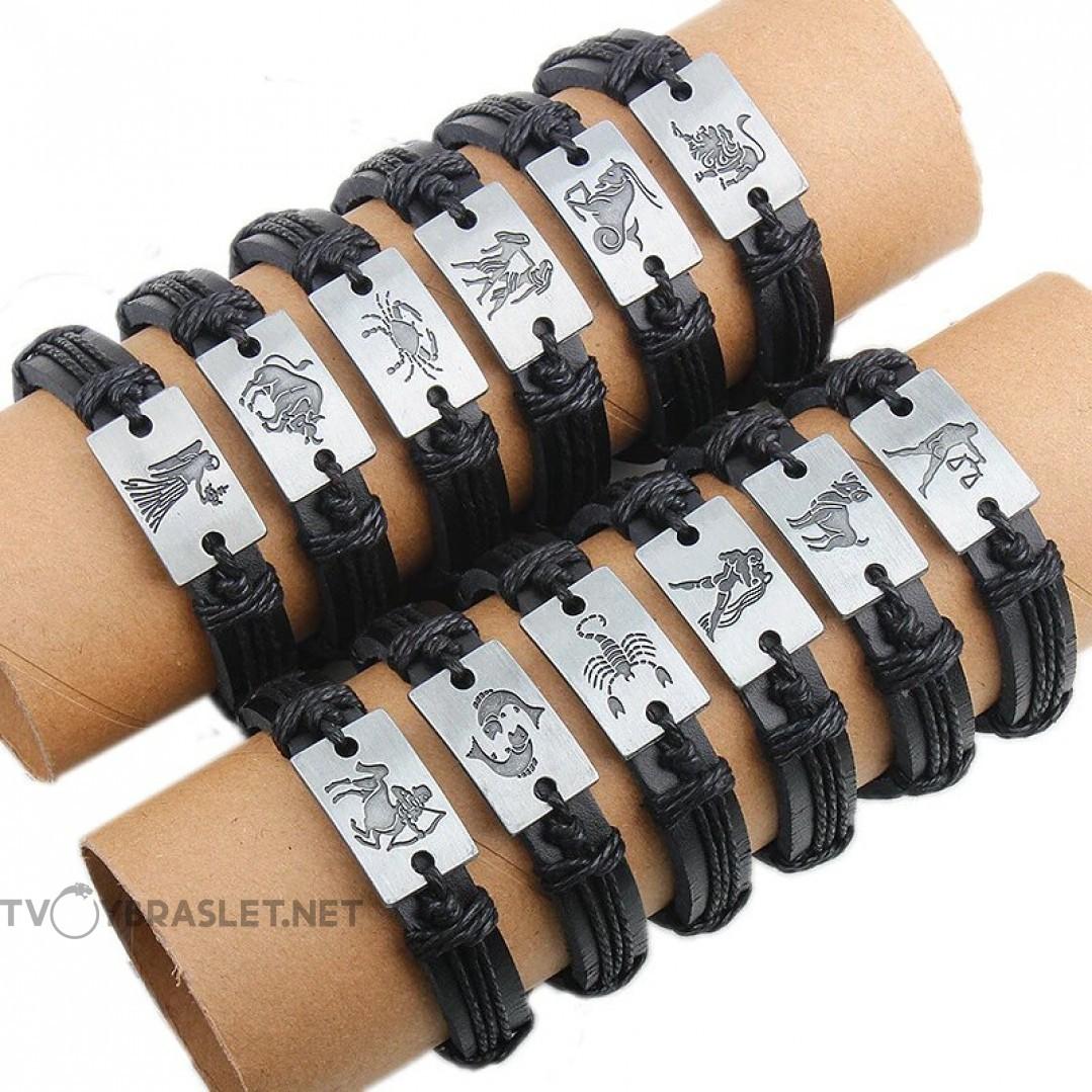 Браслет кожаный со знаком зодиака в ассортименте черный LTH008