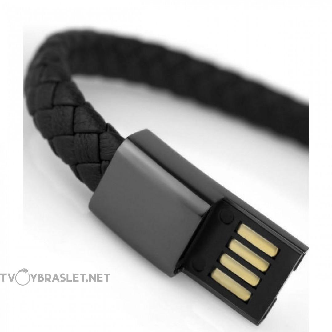 Браслет USB-кабель кожаный черный lightning Твой Браслет USB-103